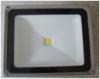 GO - 4601 COB LED