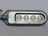 Street Light 80W