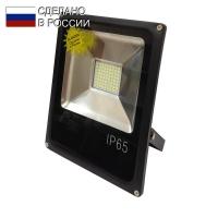 Светодиодный прожектор GLANZEN арт.FAD-0005-50