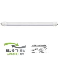 TUB LED Navigator -NLL-G-T8-18-230-6500K-G13 ОНЛАЙТ