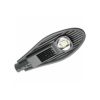Светильник LED ROCKET 50W 4000K IP 65 GTV